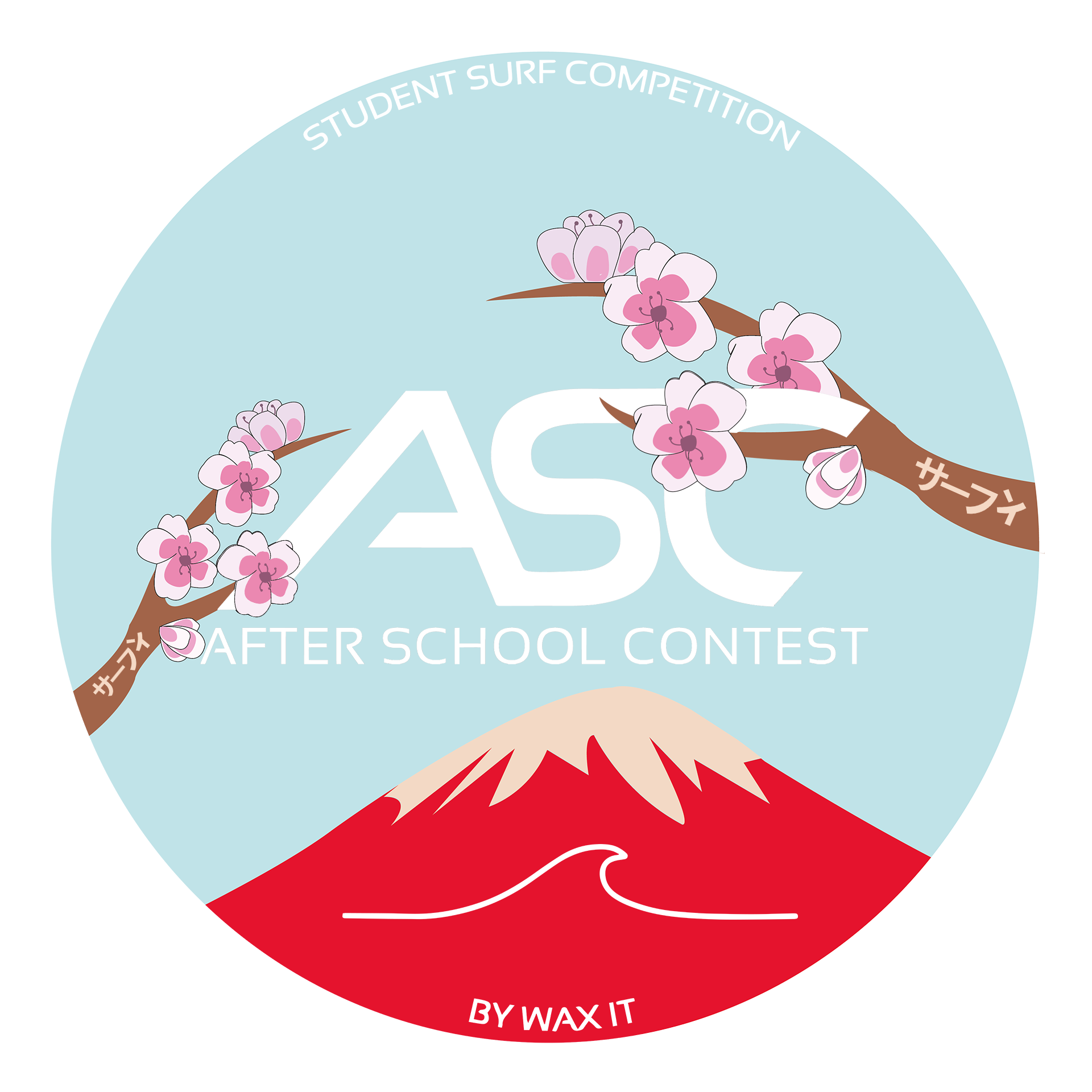 After School Contest